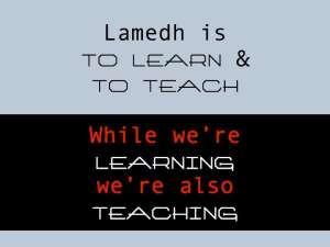 Lamedh