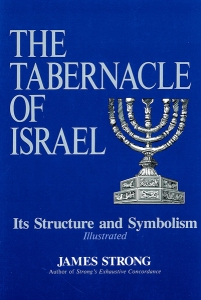 the-tabernacle-of-israel